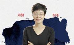 启航考研考研英语找名师 就找启航考研刘晓艳